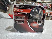 Автолампа OSRAM H4+ 100 % 12v 60/55- Night Breaker Silver