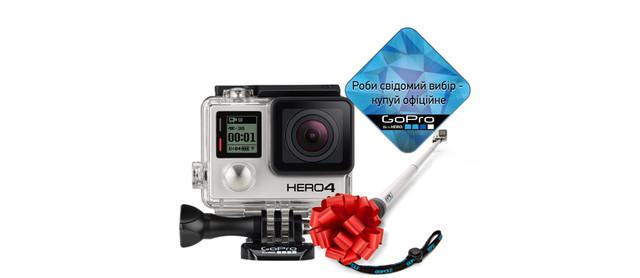 К каждой камере GoPro в подарок монопод GoPole Reach.