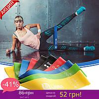 Фитнес резинки для фитнеса U-Powex из 5 лент и чехол