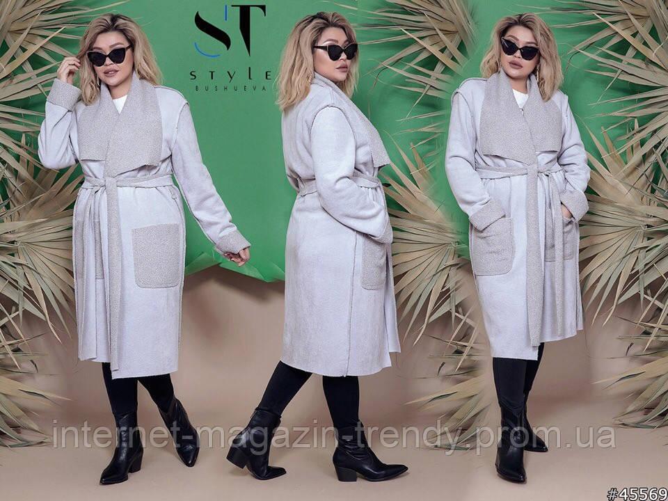 Стильное пальто-кардиган из замши , батал (2 цвета) АБС10131253