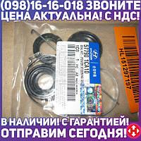 ⭐⭐⭐⭐⭐ Рем. комплект рул. рейки (с гу) (пр-во Mobis) 577901CA10