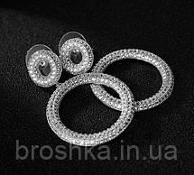 Вечерние длинные серьги кольца с белыми камнями бижутерия, фото 3