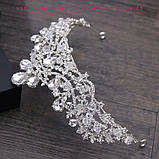 Свадебная корона, диадема, тиара под серебро для невесты,  высота 5,5 см., фото 2