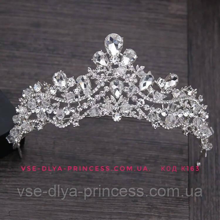 Свадебная корона, диадема, тиара под серебро для невесты,  высота 5,5 см.