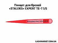 Пинцет для бровей «STALEKS» Expert TE-11/5, красный