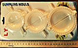 Набор для вареников на листе из 3х,(14*13*12)см., фото 2