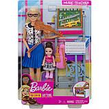 Барби Учительница музыки Barbie Careers Music Teacher Doll & Student Doll Playset, фото 4