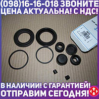 ⭐⭐⭐⭐⭐ Ремкомплект, тормозной суппорт D4608 (производство  ERT)  400703