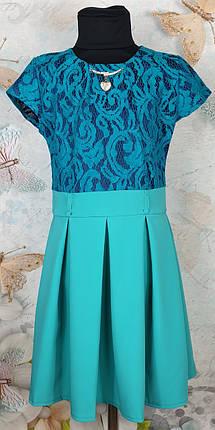 Платье для девочки подросток Зоряна  р.134-152 бирюза, фото 2