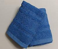 Набор полотенец для рук и лица 50х100 (2 шт) синий