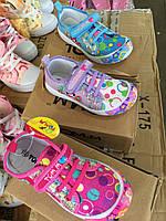 Кеды детские для девочек Tom.M оптом Размеры 25,27,28,30