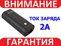 Корпус Power Bank , внешний аккумулятор 18650 с USB 2А