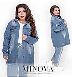 Удлиненная джинсовая куртка-пиджак 48-50, фото 2