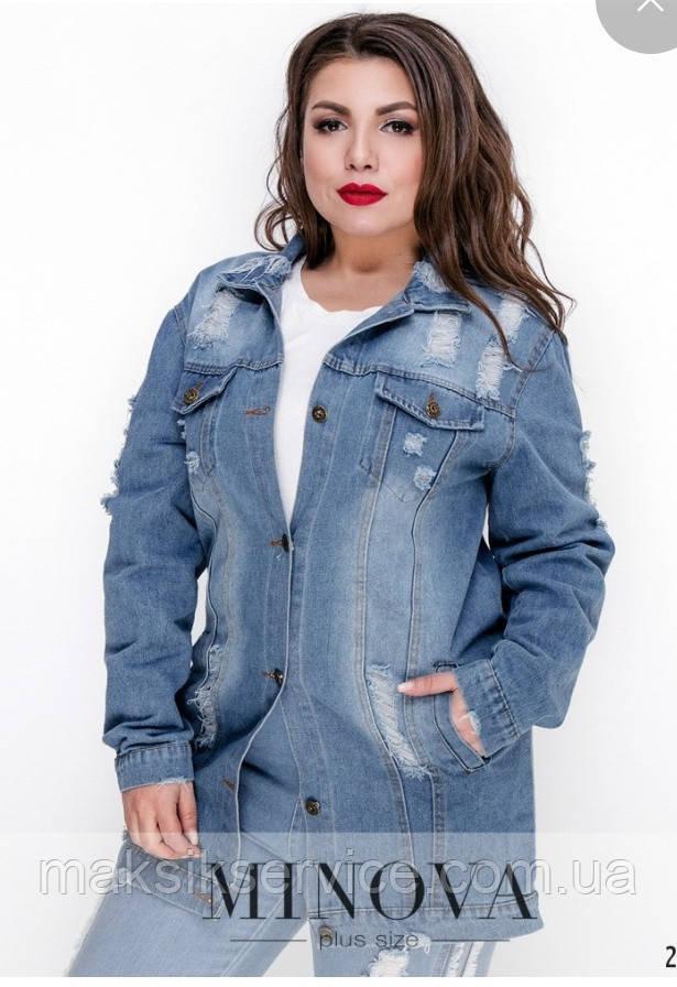 Удлиненная джинсовая куртка-пиджак 48-50