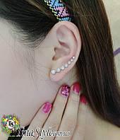 Серьги сережки дуги кристаллы брендовые с креплением-крючком свадебные