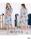 Платье – футляр с короткими рукавами в нежный цветочный рисунок раз. 42,44,46,48, фото 2