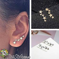 Серьги сережки звезда звёздочки зірочки дуги кристаллы брендовые с креплением-крючком свадебные