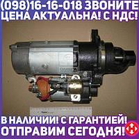 ⭐⭐⭐⭐⭐ Стартер КАМАЗ Z=10 9КВТ редукторный, герметичный с дополнительный реле (производство  БАТЭ)  5432-3708000-10
