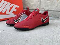Сороконожки Nike Phantom Vision / бампы / футбольная обувь / найк фантом /многошиповки(реплика)