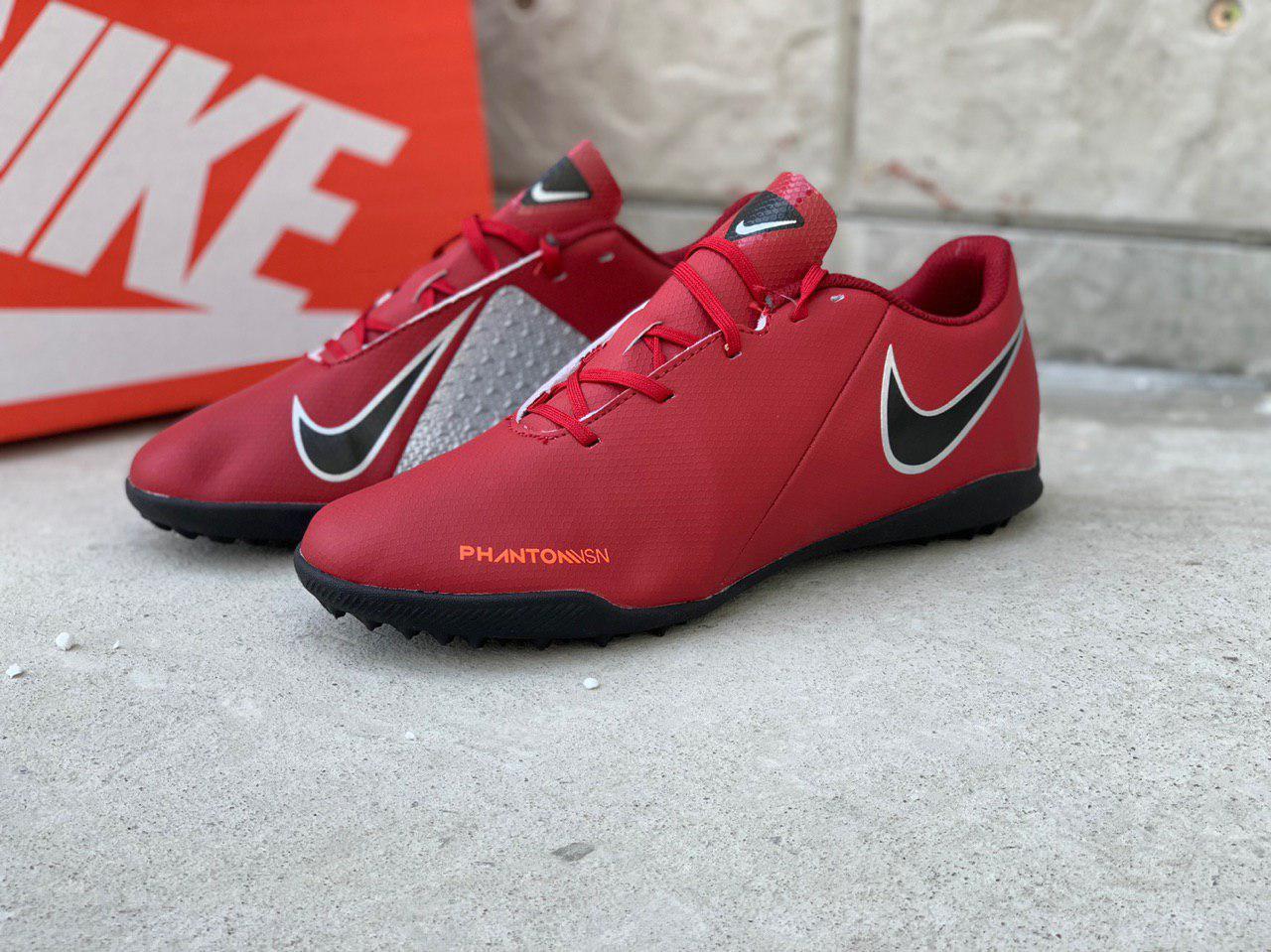 7e120628 Сороконожки Nike Phantom Vision / бампы / футбольная обувь / найк фантом  /многошиповки - Фабрика