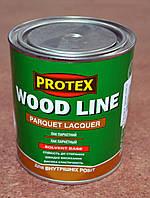 Лак полиуретановый паркетный (глянцевый) Wood Line Parquet lacquer Protex   0,7 л