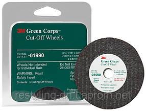 3M™ 01990 Отрезные круги Green Corps, диам. 75 мм, толщ. 16 мм