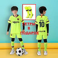 Комплект детской футбольной формы Барселона  (№10 Месси)+гетры, фото 1