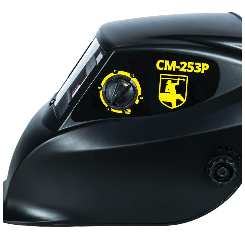 Сварочная маска Кентавр СМ-253Р хамелеон