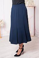 Красивая длинная юбка  для женщин 64 66 68 70