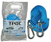 Трос буксир Vitol ST215B/ТР-208-2-2 2т лента 45мм х 5.0 м синий/карабин/кулек