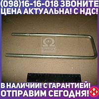 ⭐⭐⭐⭐⭐ Стремянка кузова ГАЗЕЛЬ М12х1,25 L=290 задняя без гайки (пр-во ГАЗ) 91-8500024-40