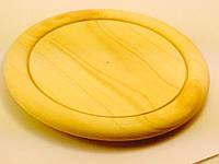Тарелка 10 см под декупаж