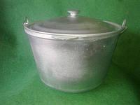 Казан походный алюминиевый для ухи  10 литров.