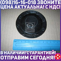 ⭐⭐⭐⭐⭐ Диафрагма камеры включения дополнительный КОМ УРАЛ 4320,5557,5323 пр-во Украина 5557-4209136