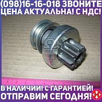 ⭐⭐⭐⭐⭐ Привод стартера ЗАЗ 1102 ТАВРИЯ (на херсонский старт. 261.3708) (производство  Электромаш)  26107.600