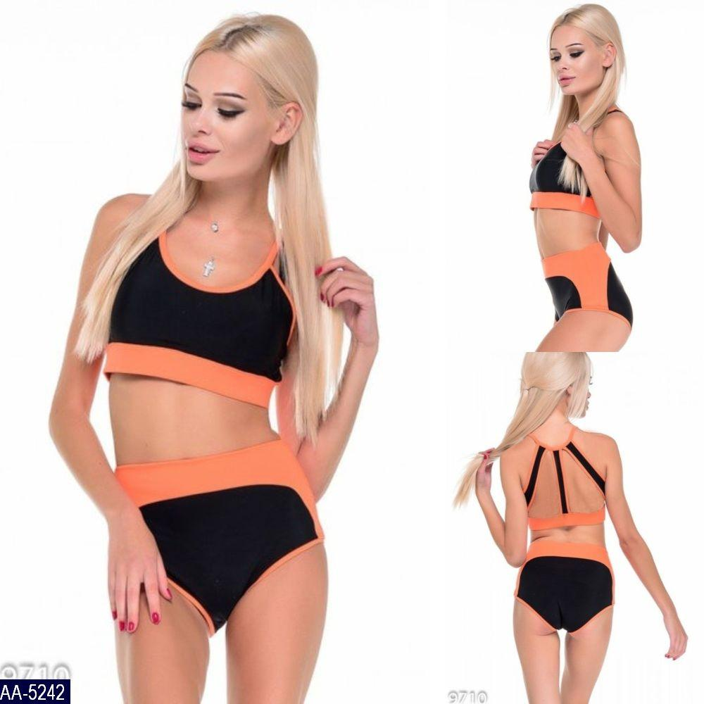 Женский стильный комплект для фитнеса размер 42 44 46  есть цвета
