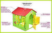Домик садовый детский игровой с террасой (заборчик) для квартиры и для дачи