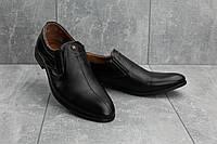 Туфли мужские кожаные классические без шнурков темно-коричневого цвета