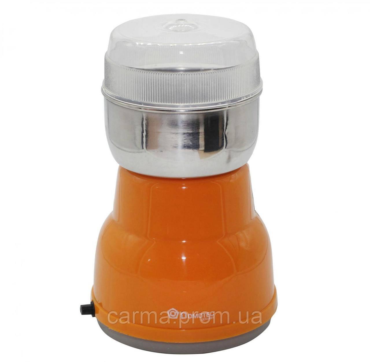 Кофемолка Domotec MS 1406 Оранжевая