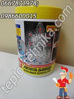 Очиститель дымохода для твердотопливных котлов Hansa, 1 кг удалитель сажи, фото 1