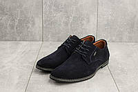 Туфли мужские замшевые темно-синего цвета