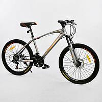 """Детский спортивный велосипед серо-оранжевый CORSO Free Ride 24"""" металлическая рама 13"""" детям от8 лет, от130 см"""