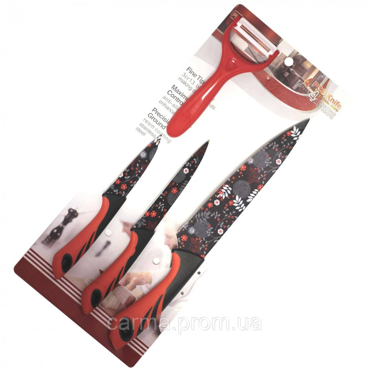 Набор ножей UNIQUE UN 1804 4 штуки