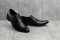 Туфли мужские кожаные классические черные без шнурков