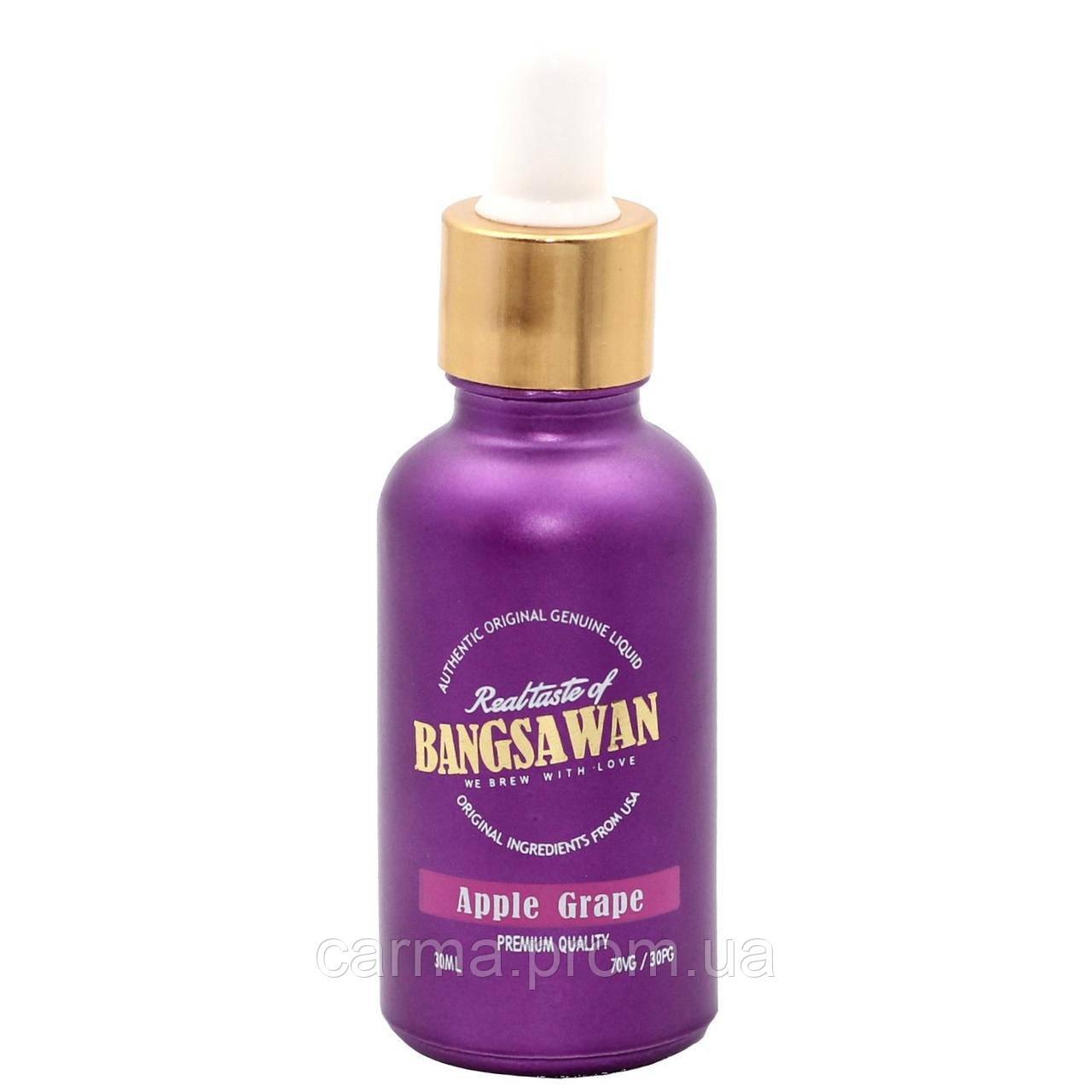 Жидкость для электронных сигарет Bangsawan 30ml виноград+яблоко