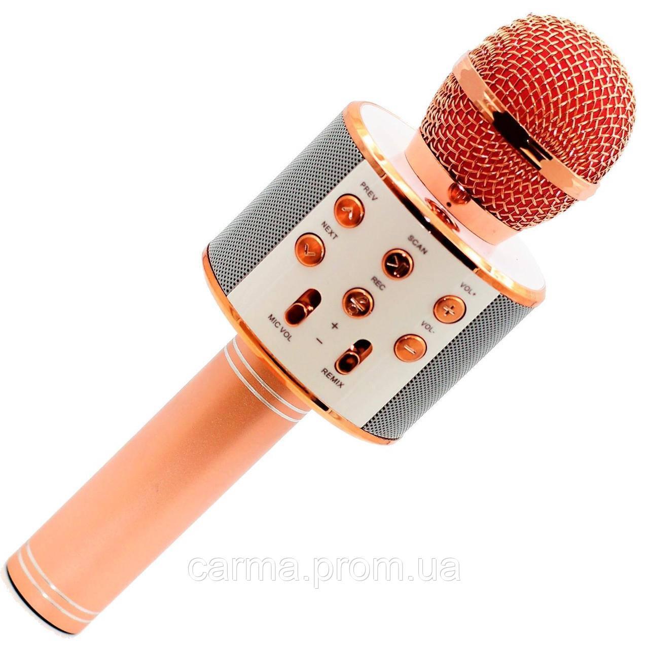 Караоке микрофон KTV WS 858 Розовый