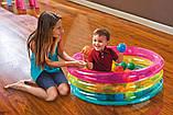 Детский надувной бассейн «Радуга с мячиками» Intex 48674, детские бассейны Интекс, фото 2