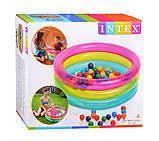 Детский надувной бассейн «Радуга с мячиками» Intex 48674, детские бассейны Интекс, фото 3