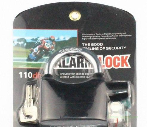 Навесной замок со встроенной системой сигнализации и сиреной Alarm Lock 110 дБ, фото 2