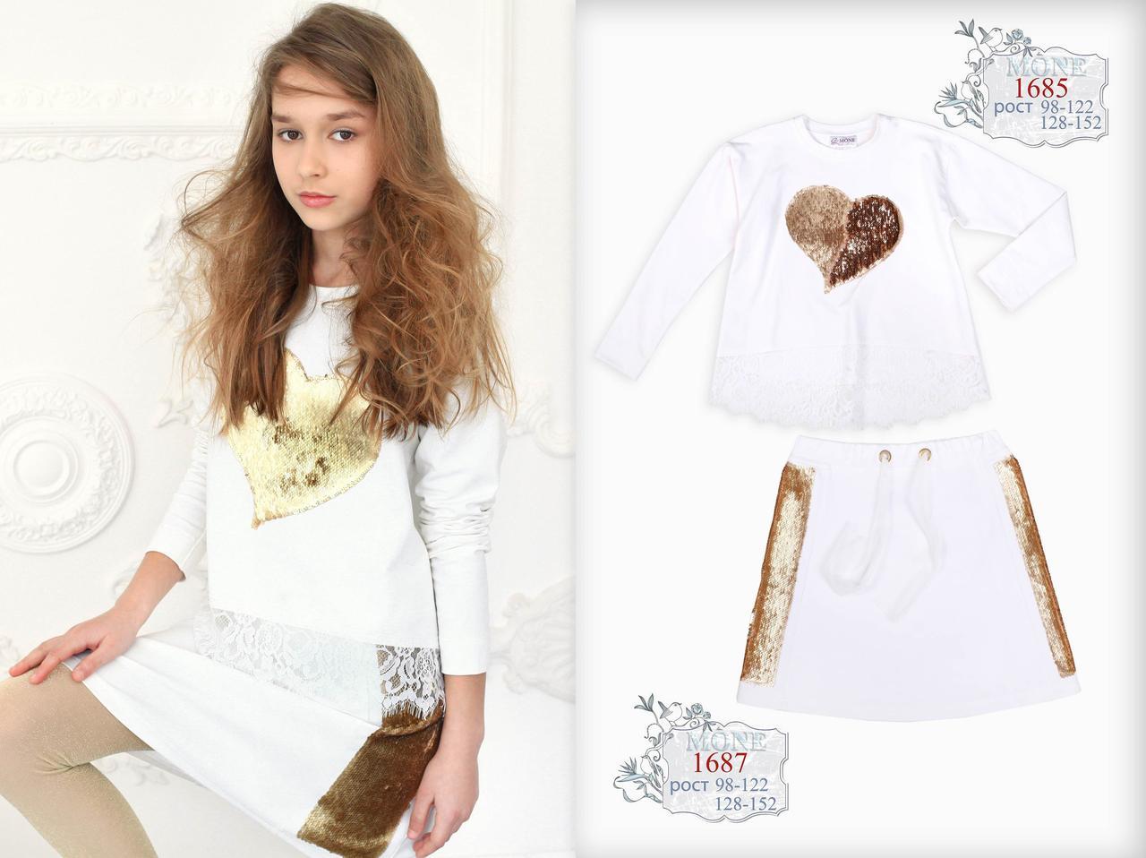 Молочная юбка для девочки тм Моне р-р 128,140,146,152
